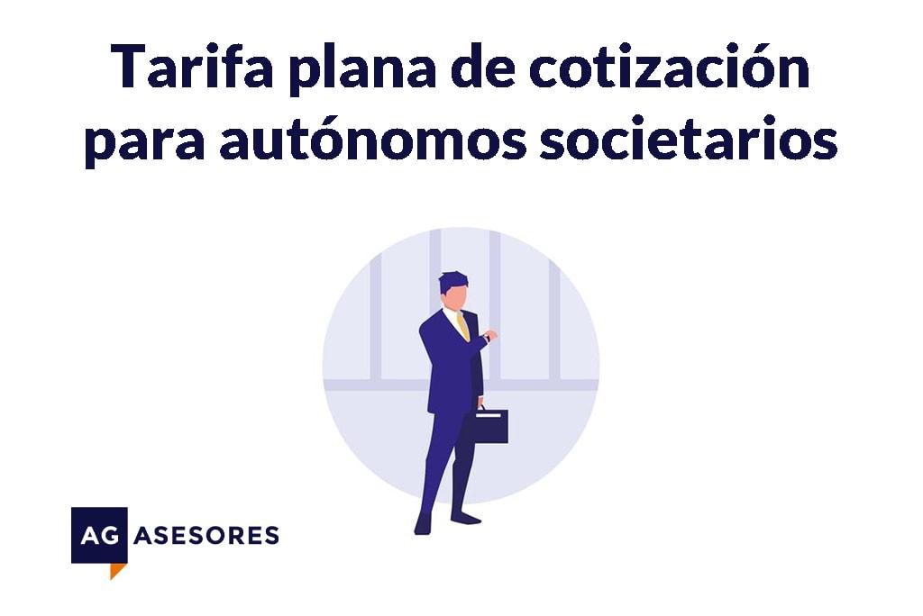 Tarifa plana de cotización para autónomos societarios